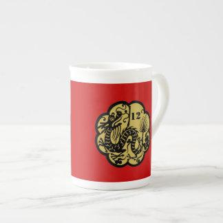 Chinese New Year Dragon 2012 Porcelain Mugs