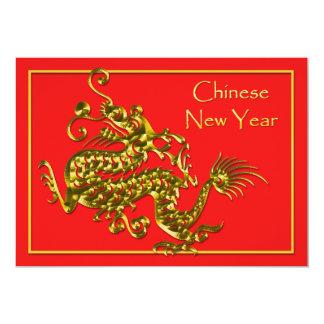 "Chinese New Year Dragon 5"" X 7"" Invitation Card"