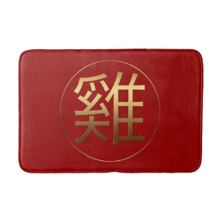 Chinese New Year Embossed Rooster Symbol Bath Mat