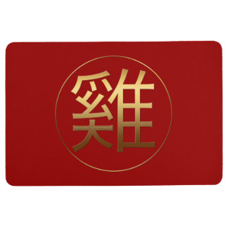 Chinese New Year Embossed Rooster Symbol Floor Mat