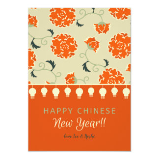 Chinese New Year Floral Holiday Card