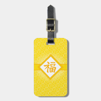 Chinese New Year • Golden Fu Lucky Symbol Luggage Tag