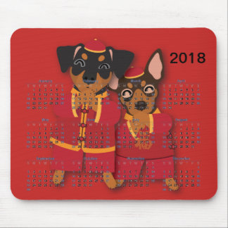 Chinese New Year GongXi Min Pin Calender Mouse Pad