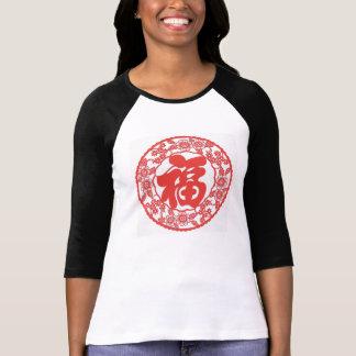 """Chinese New Year Happiness Tee"" T-Shirt"