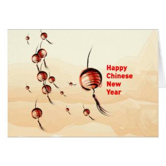 Chinese New Year Lantern Greeting Card
