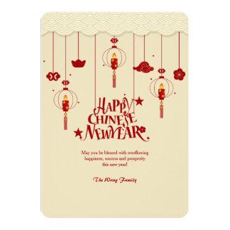 Chinese New Year Lantern Greeting Card 13 Cm X 18 Cm Invitation Card