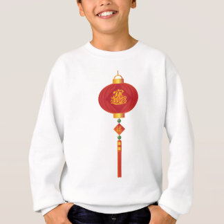 Chinese New Year Lantern Illustration Sweatshirt