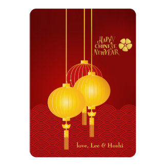 Chinese New Year Lanterns Holiday Card