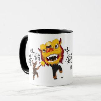 Chinese New Year Lion Dance Min Pin Coffee Mug