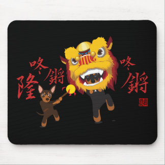 Chinese New Year Lion Dance Min Pin Mouse Pad