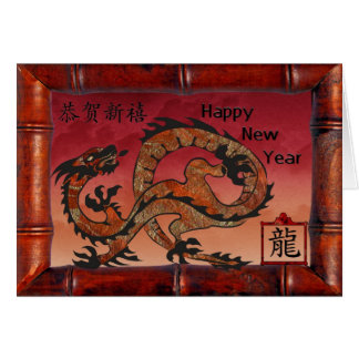 Chinese New Year, Lucky Red Dragon Card
