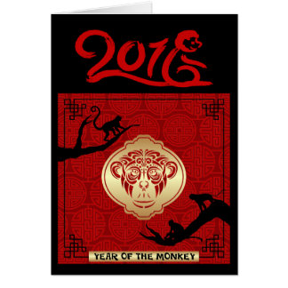 Chinese New Year Monkey 2016 Blank Inside Card