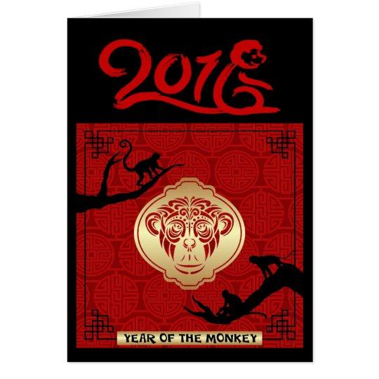 Chinese New Year Monkey 2016 Blank Inside Card