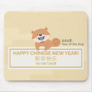 Chinese new year mouse pad
