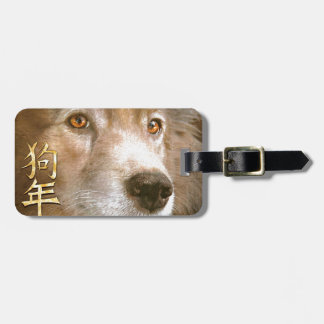 Chinese New Year of the Dog Gold Eyes Luggage Tag
