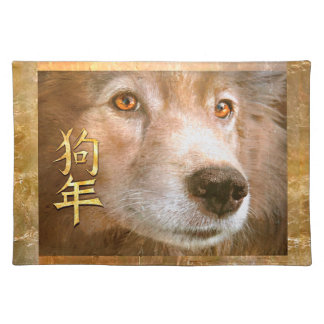 Chinese New Year of the Dog Gold Eyes Placemat