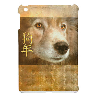 Chinese New Year of the Dog Gold Leaf iPad Mini Cases