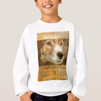 Chinese New Year of the Dog Gold Leaf Sweatshirt