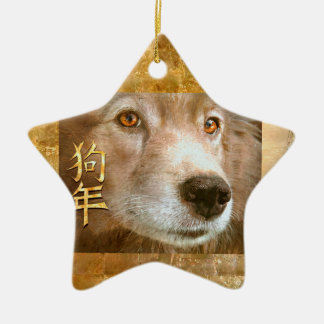 Chinese New Year of the Dog Golden Eyes Ceramic Ornament