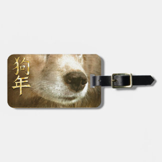 Chinese New Year of the Dog Golden Eyes Luggage Tag