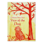 Chinese New Year Of The Dog Watercolor Painting Poster