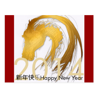 Chinese New Year of the Horse custom Year Postcard