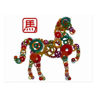 Chinese New Year of the Horse Wood Gears Postcard