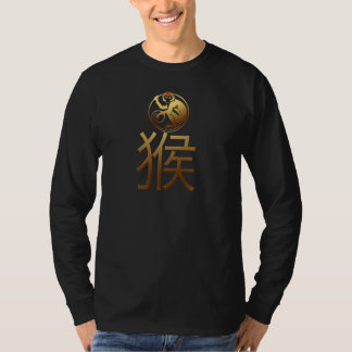 Chinese New Year of the Monkey 2016 Men T-Shirt