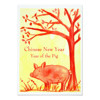 Chinese New Year of the Pig Party Red 13 Cm X 18 Cm Invitation Card