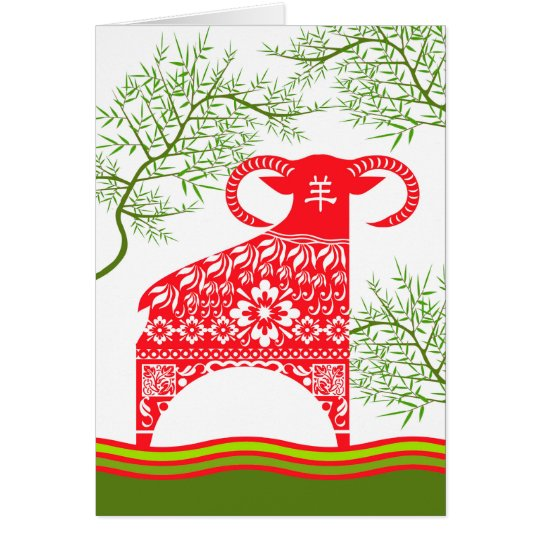 Chinese New Year of the Ram, Red Work Illustration Card
