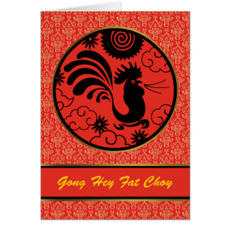 Chinese New Year of the Rooster, Gong Hey Fat Choy Card