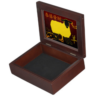 chinese new year of the sheep keepsake boxes