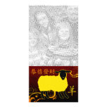 chinese new year of the sheep personalized photo card