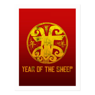 Chinese New Year of The Sheep Postcards