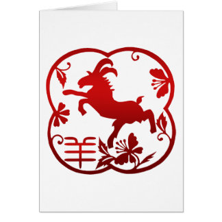 Chinese New Year of The Sheep Ram Goat Symbol Card