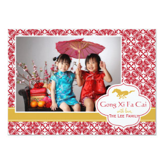 Chinese New Year Photo Card Year of the Horse 2014 13 Cm X 18 Cm Invitation Card