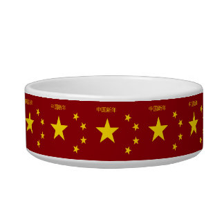 Chinese New Year Poster Bowl