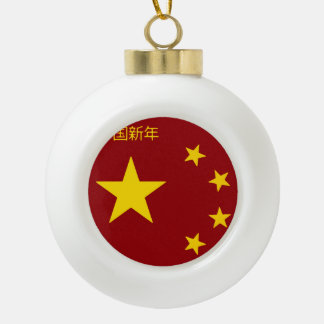 Chinese New Year Poster Ceramic Ball Decoration