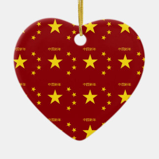 Chinese New Year Poster Ceramic Heart Decoration