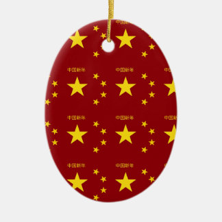 Chinese New Year Poster Ceramic Oval Decoration