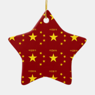 Chinese New Year Poster Ceramic Star Decoration