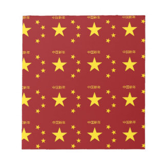 Chinese New Year Poster Notepad