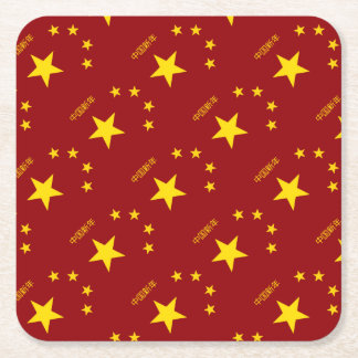 Chinese New Year Poster Square Paper Coaster