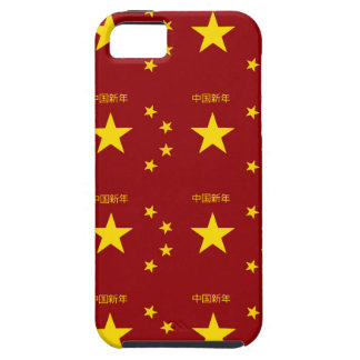 Chinese New Year Poster Tough iPhone 5 Case