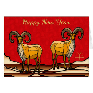 Chinese New Year Ram / Goat In Rich Reds Card