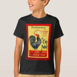 Chinese New Year Rooster 2017 as French Poster T-Shirt