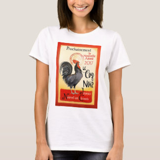 Chinese New Year Rooster 2017 Paris-Style  Poster. T-Shirt