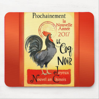 Chinese New Year Rooster French Poster Coq Noir Mouse Pad