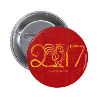 Chinese New Year Rooster Ink Brush Red Background 6 Cm Round Badge