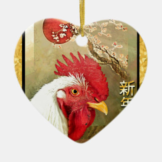 Chinese New Year Rooster & Sunrise on Gold Ceramic Heart Decoration